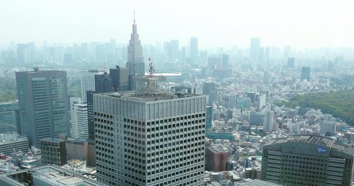 A photo of a dense city in Japan