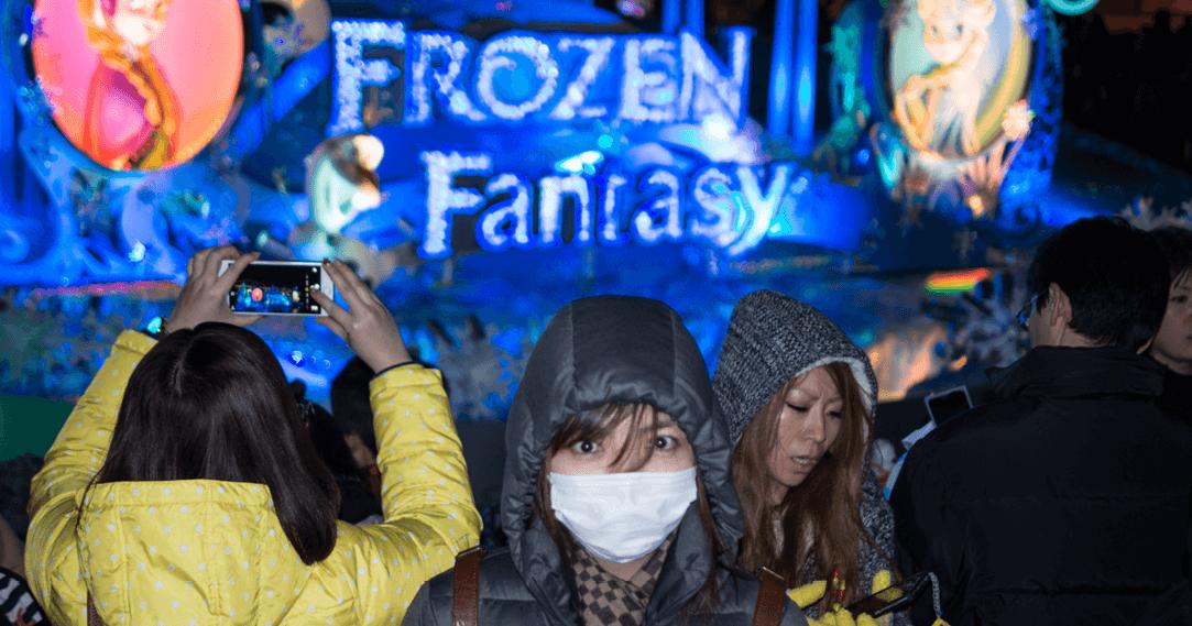 mat_gissele_gissele at frozen fantasy theme park